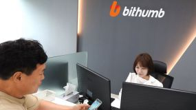 Un robo millonario empuja al Bitcoin al precipicio