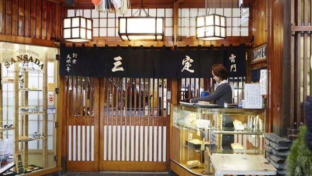Disfruta del sabor original de la vida nocturna de Tokio