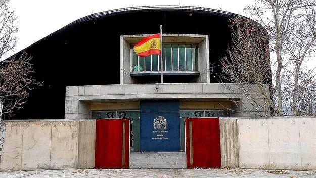 La Fiscalía de la Audiencia Nacional no ve injurias en las declaraciones contra la Familia Real