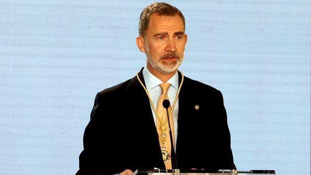 El Rey recibe la primera Medalla de Honor de Andalucía