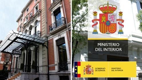 La Policía Nacional detiene en Madrid a un hombre por su presunta integración en DAESH