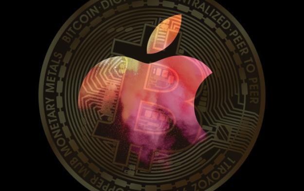 ¿Por qué Apple también se suma al criptomercado?