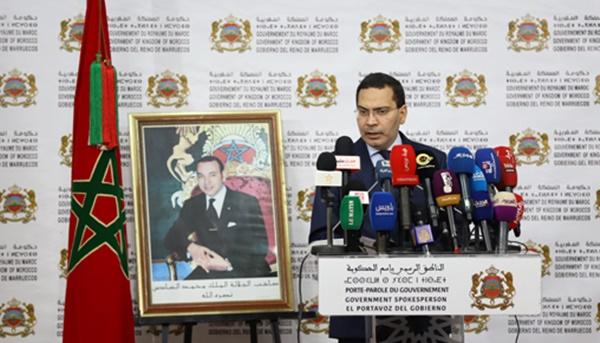 El Khalfi: no hay acuerdo que permita a los barcos españoles de rescate de migrantes atracar en los puertos de Marruecos